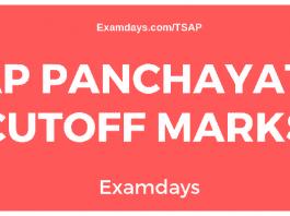 ap panchayat cutoff marks