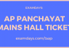 ap panchayat mains hall ticket