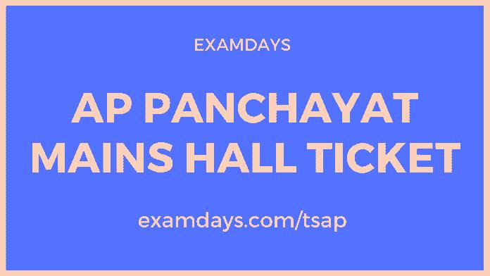 ap panchayat mains hall ticket