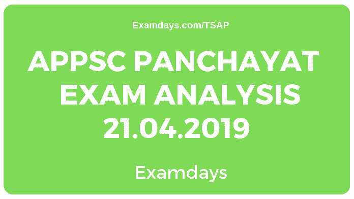 appsc panchayat exam analysis