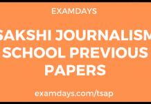 Sakshi Journalism School Previous Papers