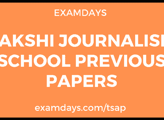 Sakshi Journalism School Previous Papers