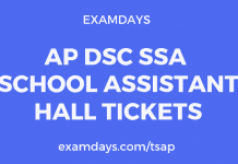 ap dsc school assistant hall tickets