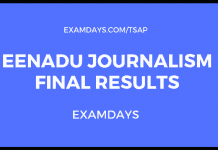 eenadu journalism final results