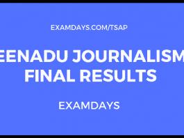 eenadu journalism final results