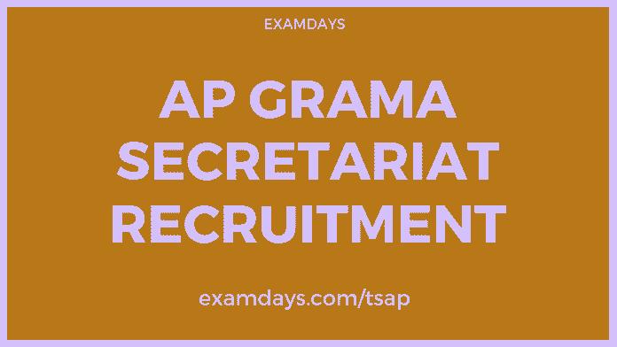AP Grama Secretariat Recruitment