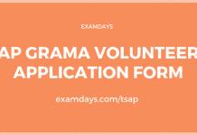 ap grama volunteer application form