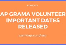 ap grama volunteer application date