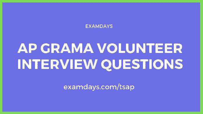 ap grama volunteer interview questions
