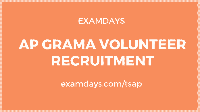 ap grama volunteer online application