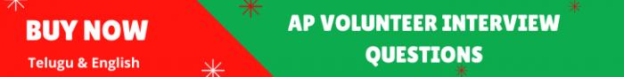 ap volunteer interview questions