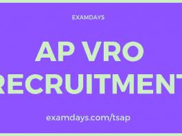 ap vro recruitment