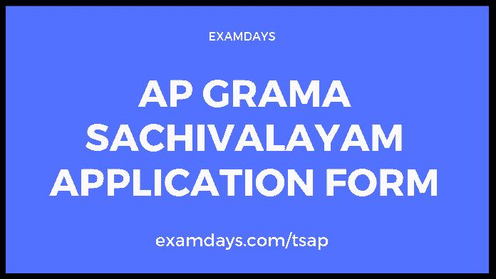 ap grama sachivalayam application form