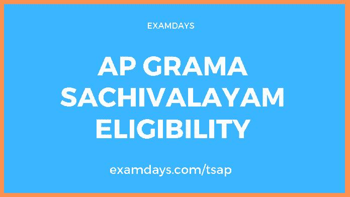 ap grama sachivalayam eligibility