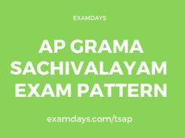 ap grama sachivalayam exam pattern