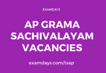 ap grama sachivalayam vacancies
