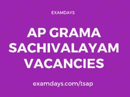 ap grama sachivalayam vacancies