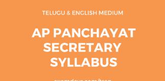 ap panchayat secretary syllabus