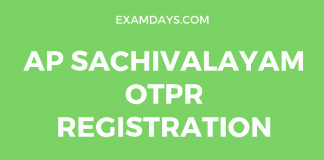 ap sachivalayam otpr registration