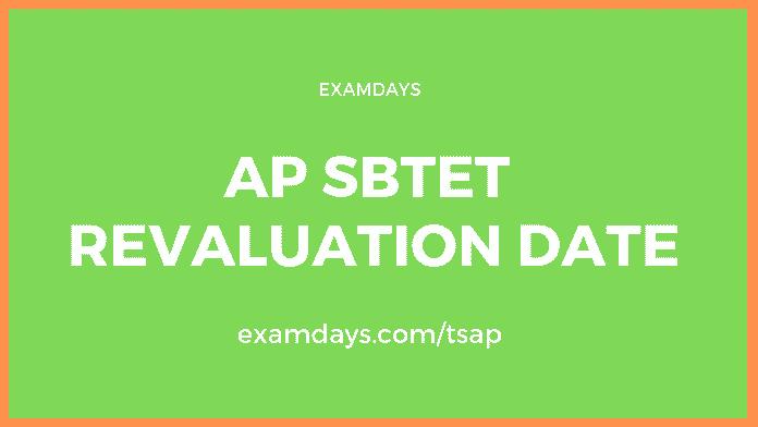 ap sbtet revaluation date