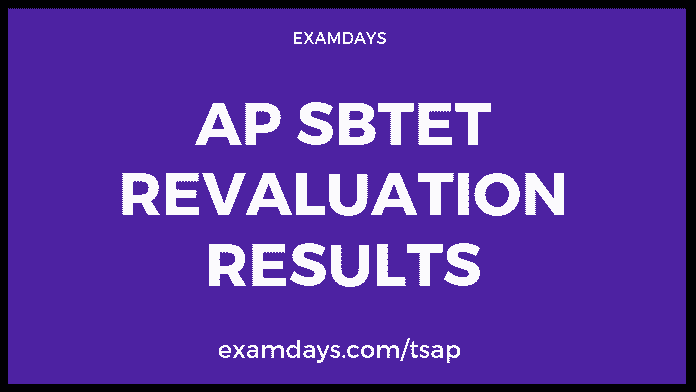 ap sbtet revaluation results
