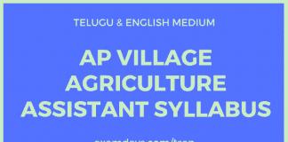ap village agriculture assistant syllabus