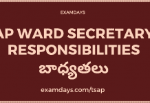 ap ward responsibilities