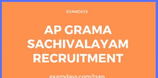 grama sachivalayam notification