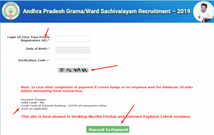 grama sachivalayam payment process