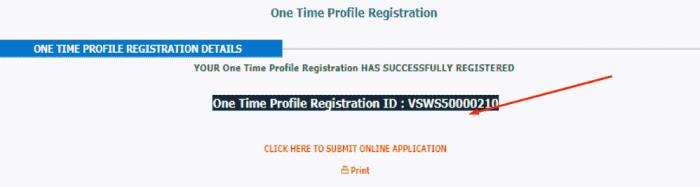 registration ID