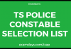 ts police constable selection list
