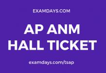 ap anm hall ticket