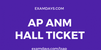 ap anm hall ticket
