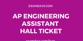 ap engineering assistant hall ticket