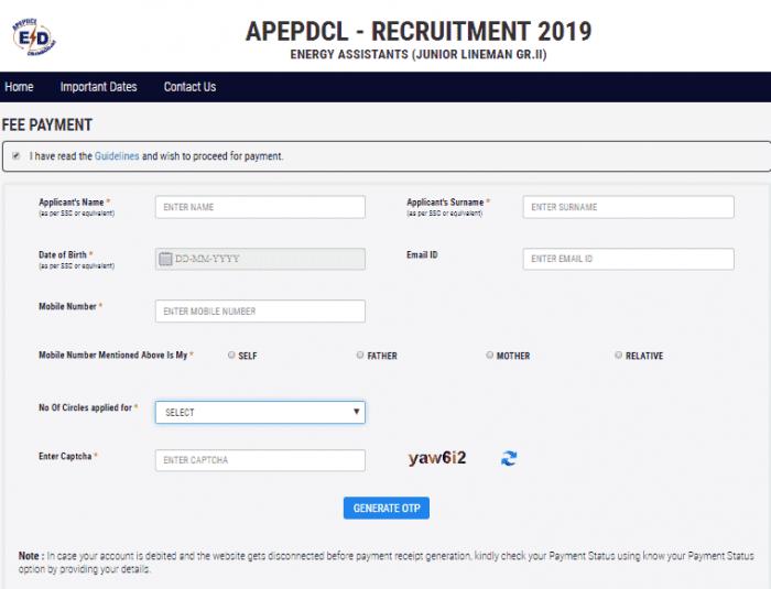 ap jlm application form