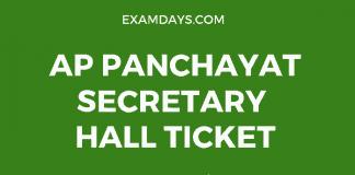 ap panchayat secretary hall ticket