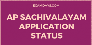 ap sachivalayam application status