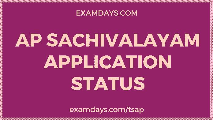 ap sachivalayam application status
