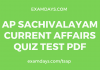 ap sachivalayam current affairs