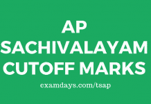 ap sachivalayam cut off marks