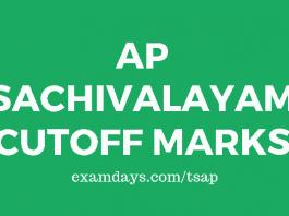 ap sachivalayam cut off marks