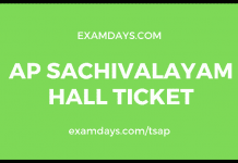 ap sachivalayam hall ticket