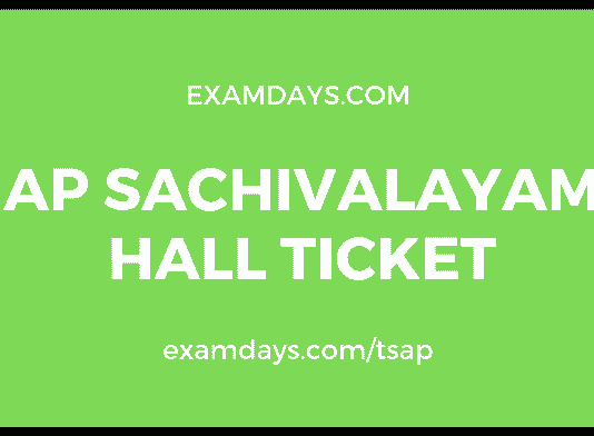 ap sachivalayam hall ticket