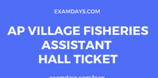 ap village fisheries assistant hall ticket