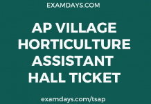 ap village horticulture assistant hall ticket