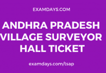 ap village surveyor hall ticket