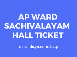 ap ward sachivalayam hall ticket