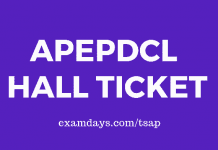apepdcl hall ticket