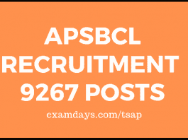 apsbcl recruitment