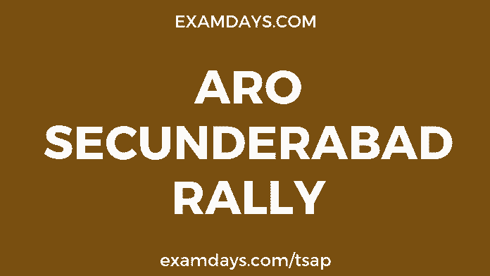 aro secunderabad rally